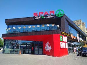 SPAR ТЦ Калининград