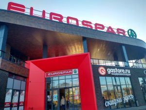 Вход в магазин Евроспар